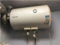 海爾統帥熱水器50L容量,即熱效果快,熱水杠杠滴,便宜處理,地址在博興縣城