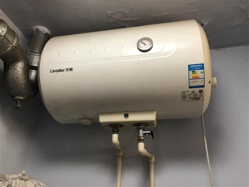 海尔统帅热水器50L容量,即热效果快,热水杠杠滴,便宜处理,地址在博兴县城