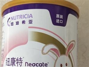 本人有两罐**未拆封 纽康特氨基酸奶粉(兰州省妇幼买的) ,现宝宝好了 欲低价出售 WX182987...