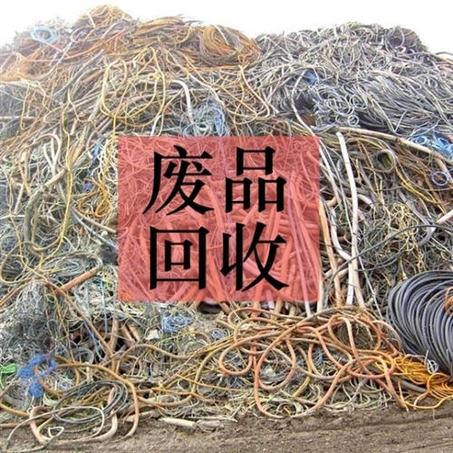 專業回收,廢銅,廢鋁,廢鐵,各種報廢車輛,整廠拆除收購
