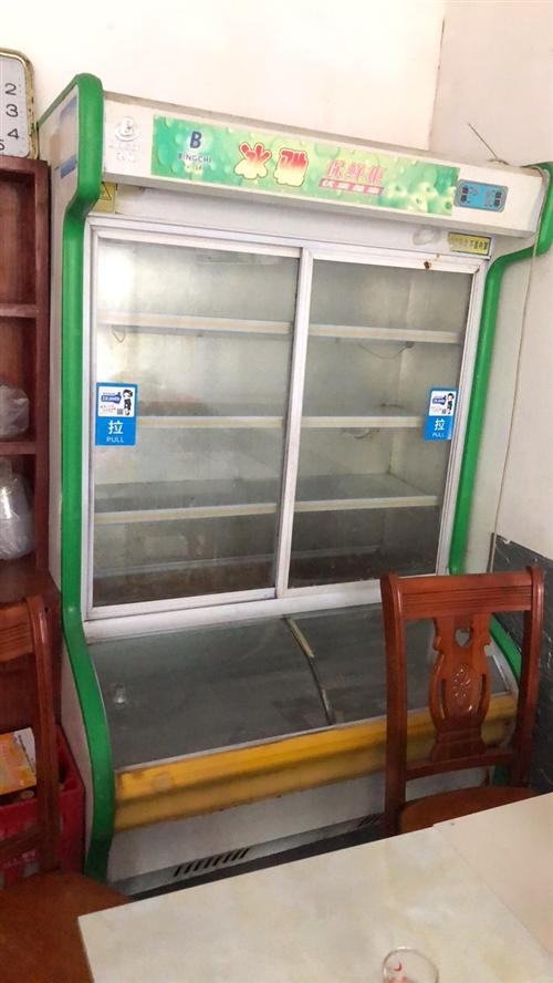 冰馳保鮮柜轉讓
