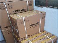 康佳電視機批發零售 **康佳電視,一件也是批發價 32寸藍光650元  43寸藍光1100元 ...