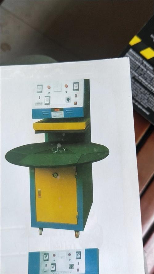 轉盤吸塑包裝機,3個工作臺面,圓盤,適合玩具,文具,電子類包裝,模具需訂制
