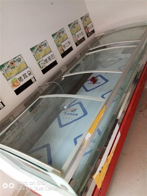 9.5成新冷鲜柜、气电两用蒸箱低价出售