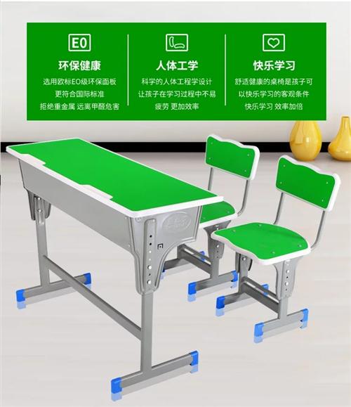 出售輔導機構多余的課桌椅多套,和圖片一樣,9成新都有,價格便宜,地址:臨泉城南街道,需要自己提貨