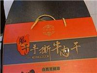 新年礼盒预订中,凡购买新年礼盒的,1盒赠送价值45元的椰枣一袋,2盒赠送价值80元云南黄牛蜂蜜牛肉粒...