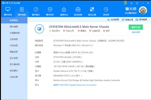 英特尔Xeon(至强)X5处理器,32GB内存,240G固态硬盘,加显示器,鼠标键盘低价处理。