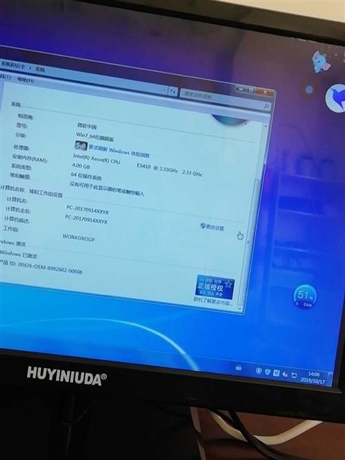 臺式電腦,使用一年多,功能都正常。主機+顯示屏+鼠標+鍵盤+電源