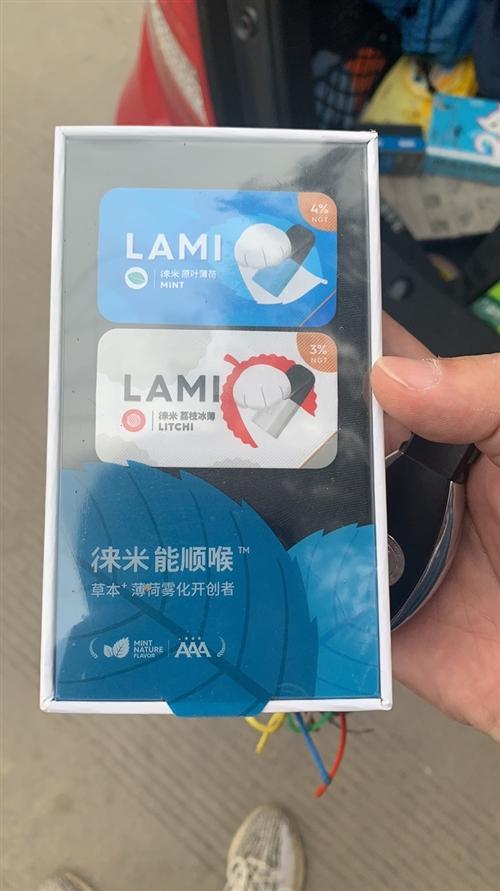 徠米LAMI霧電套裝