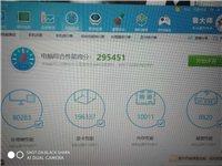 低價處理這臺電腦了,i5-9400f 華碩b365主板 8g內存 1660顯卡 256gm.2固態,...
