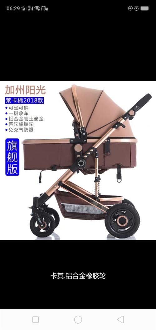 求购类似的二手婴儿推车