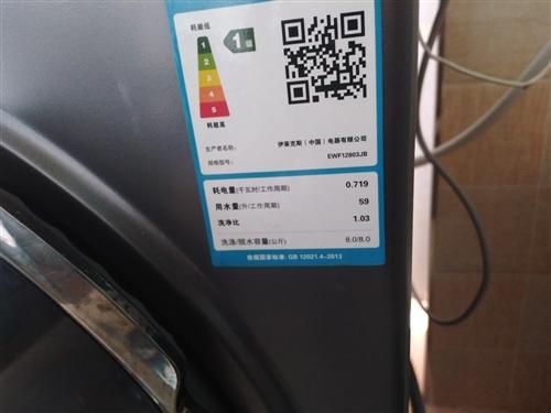 伊菜克斯全自動洪干一體洗衣機型號EWF12803JB買了有一周還沒用買時2700因工作調動去外地便宜...