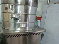 早餐店用的蒸汽爐,**的買過來只用了13天,有18個不銹鋼小蒸籠,兩個大蒸籠,一共買過來花了1060...