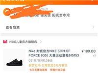 耐克官方NIKE SON OF FORCE (GS) 大童运动童鞋615153  耐克正品,双十...