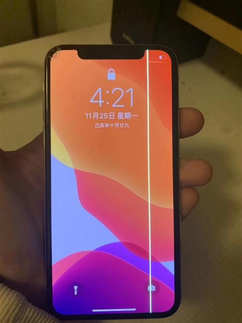 國行蘋果x 256g無面容,原屏有線,全原裝其他功能全好,成色如圖