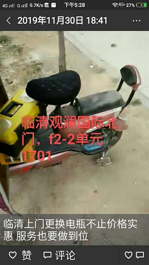出售**电动车 电动三轮 电动四轮 上门更换电瓶 需要的联系13754593863微信同号