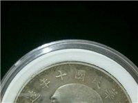 本人收購銅錢,有賣的可和我聯系,18547021982價格面議