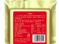 火锅底料500g正宗四川家用牛油麻辣烫超麻辣香调料