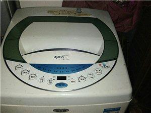 洗衣机很新的