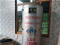 **未安裝,未使用汽水兩用燃煤燃柴鍋爐 原來有一鍋爐使用多年,因一配件壞了未檢修,以為是鍋爐快報廢了...