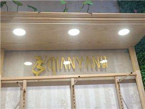 ��木�纫仑�柜展示柜 �w妍�9癜嵝录�!�纫仑�柜展示柜(有射�簦┤�部低�r�理。 大品牌**��木服�b�...