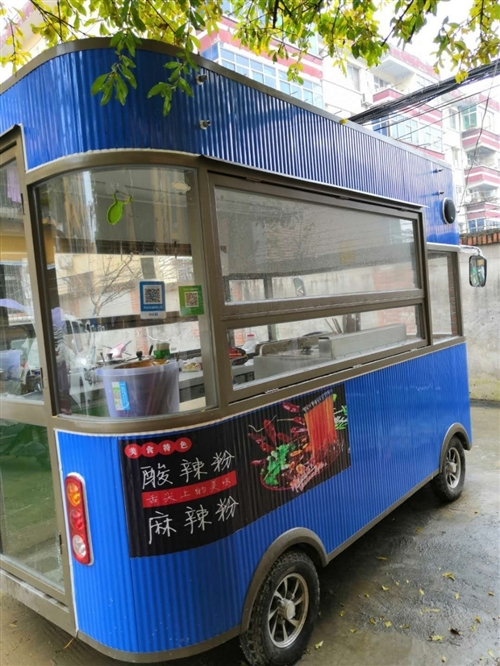 本人有新能源餐饮车一辆,3.2米长,19年7月中旬购买,可做酸辣粉,麻辣粉,烤制各种小吃,包含灶具3...