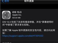 iPhone11 紫色64g 大陆版双卡双待三网通 用了差不多两个月 边上有点小磕碰  需要的朋友联...
