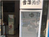 饮料展示冰柜转让,在环城西路亿多超市对面