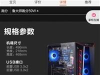 規格  配置三¥14599  I9/RTX208  CPU   intel Core i9 ...