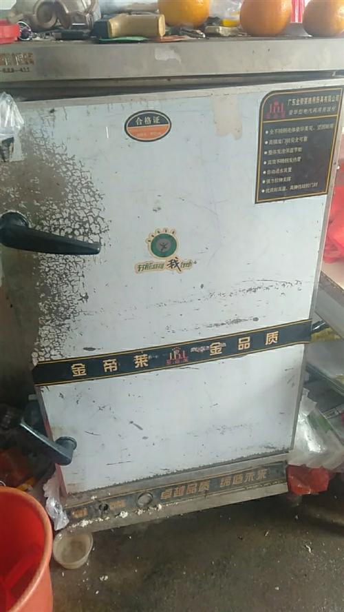 蒸饭器。十层380电压,在吉潭镇