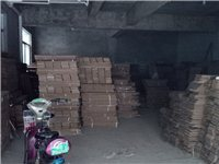 收售各種二手木地板,價格合理,免費拆除