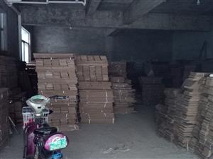 收售各种二手木地板,价格合理,免费拆除