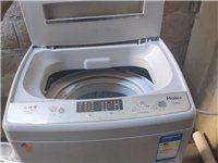 出售一台海尔洗衣机
