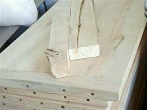各位�l�h朋友,�l家需要手工做的木�|案板,��系我13087672542 ,有杜梨木,'��木,�有杏木...