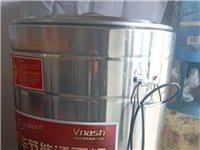煮面炉**的980买的,处理价800