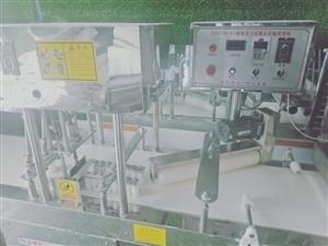 新方型馒头机只用过几次现处理,有意者联系18155803622