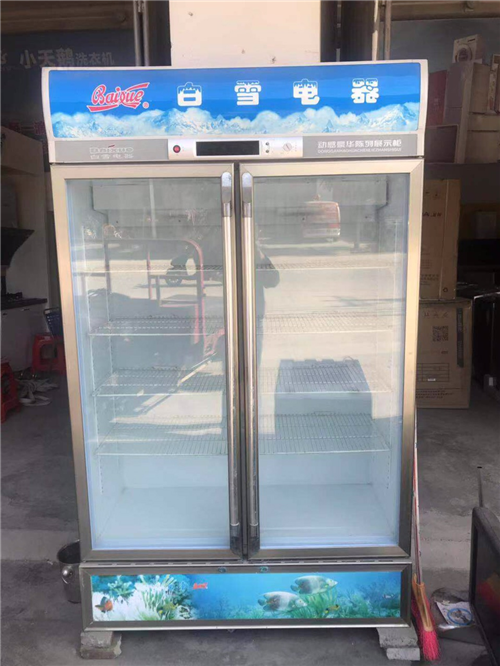 由于本店給國家拆到沒辦法做生意,想轉讓一個600L冰箱自提1300