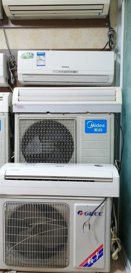 格力空调,美的空调