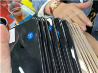 苹果xs 64g 三网4G 美版 小花机 黑色金色 屏幕好 到货 3300 ,量大价格靓,河源市区可...