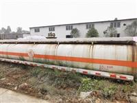 出售車載不銹鋼罐。長8米,寬2米,高1.4米,容積15立方米,2噸左右重。