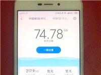 小米热点手机,月享100G流量,网络分享,共享流量,高速流量不限速