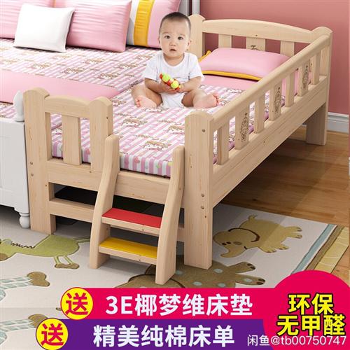 儿童拼接床,9成新。170*90*40,可以承重180斤。质量很好