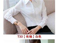 清货通知:本人有三款白色长袖女衬衫,本人有三款白色长袖女衬衫,T22、T33、T53款。
