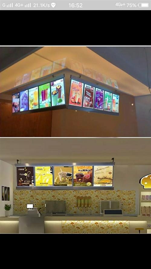 LED点餐超薄灯箱尺寸60cm×200cm,特价处理,新新的没用几天