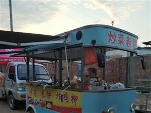 流动小吃车,很好用,很新,开店用不到了。