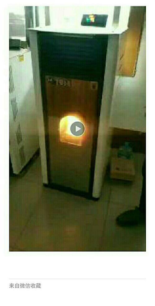 顆粒取暖爐,供熱面積大適合門頭飯店取暖的**選擇。