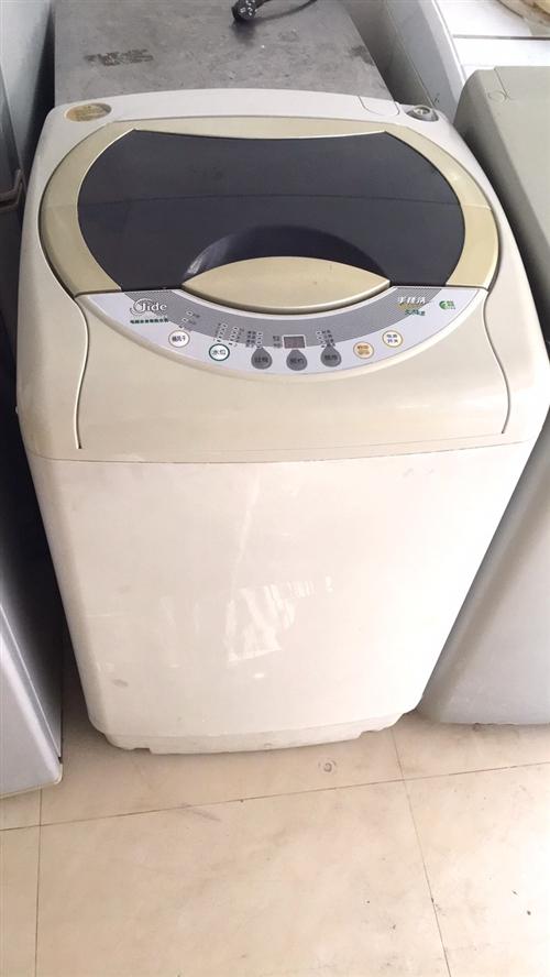 洗衣机冰箱转让,正常使用,地址在环城西路亿多超市对面