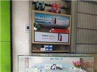 出售vivo和oppo手机柜台、配件柜 手机柜台300元一个 配件柜600元