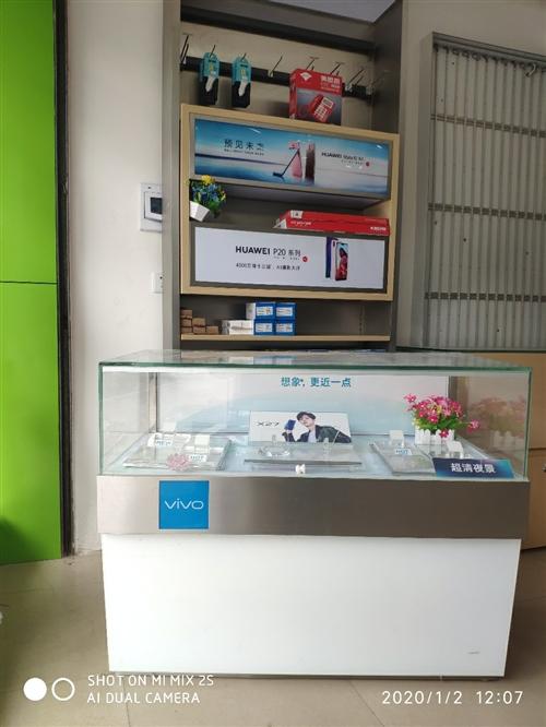 出售vivo和oppo手機柜臺、配件柜 手機柜臺300元一個 配件柜600元