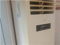 2匹空調處理18286160449在開陽